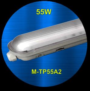 Visilica 55w